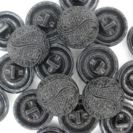 B22 - 18mm Glass button in Black (vintage)