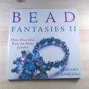 Bead Fantasies II - paperback by Takao Samejima