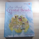 Big Book of Crystal Beads - hardback by Patricia Ponce