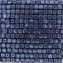 50 x 4mm cubes in Navy Splash